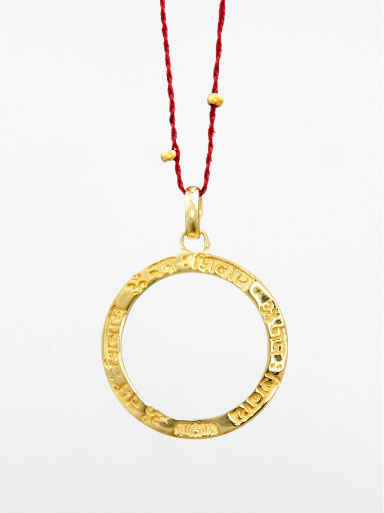 Shiva Mantra with Loop Pendant - Gold
