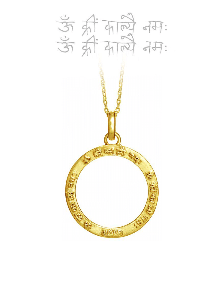 Kali Mantra Pendant - Eternal Bliss - £120.00