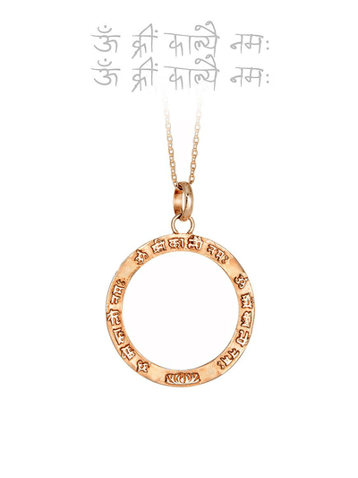 Eternal Bliss Spiritual necklaces Rose Gold / Loop Kali Mantra Pendant