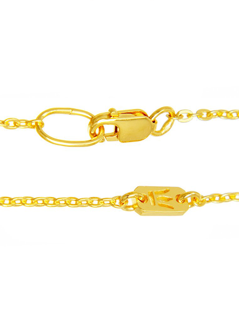 Glossy Anchor Chain - Gold - Eternal Bliss - £79.00