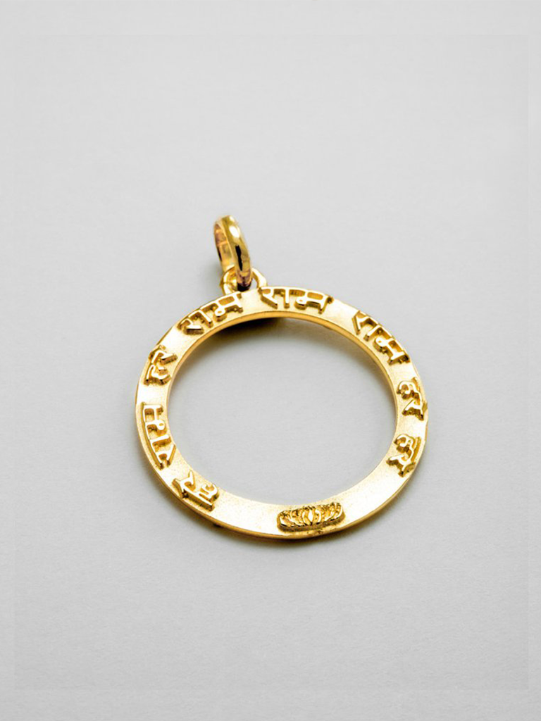 Maha Mantra with Loop Pendant - Gold