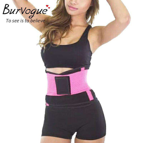 Adjustable Body Waist Trainer - HerFitness - 1