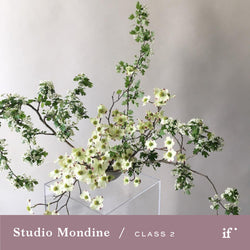 Ikebana Inspired Centerpiece Demo with Studio Mondine
