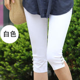 Candy Color Stretched Legging - J20Style - 1