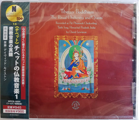David Lewiston - Tibetan Buddhism: The Ritual Orchestra and Chants (Ed. japonesa) - CD