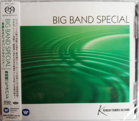 Big Band Special- Kenichi Tsunoda Big Band SACD