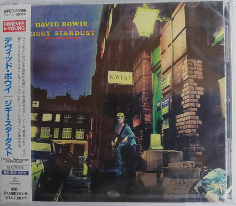 David Bowie ‎– The Rise And Fall Of Ziggy Stardust And The Spiders From Mars (Ed japonesa)