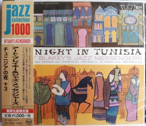 Art Blakey's Jazz Messengers ‎– A Night In Tunisia (Ed japonesa)