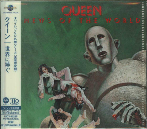 Queen ‎– News Of The World (Ed. japonesa)