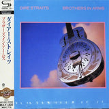 Dire Straits - BROTHERS IN ARMS (Ed. Japon)