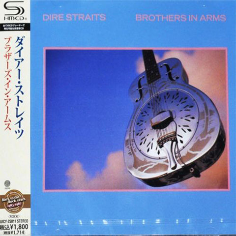 Dire Straits - Brothers in Arms (Ed. japonesa) - SHM-CD