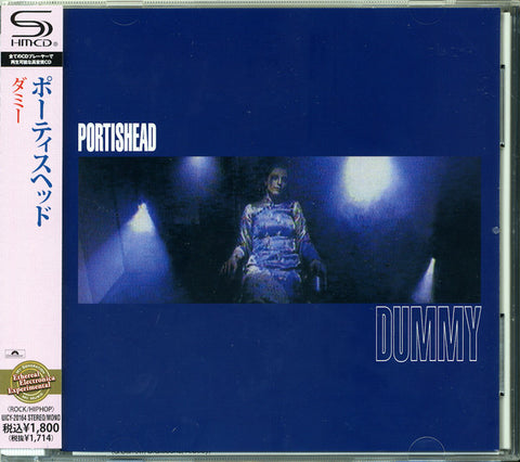 Portishead. DUMMY. (Ed Japon) SHM-CD