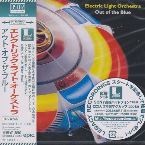 Electric Light Orchestra ‎– Out Of The Blue (Ed. japonesa)