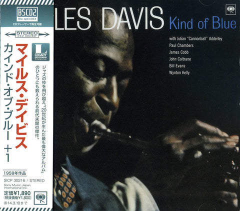 Miles Davis. KIND OF BLUE (Ed Japan). Blu-Spec CD2
