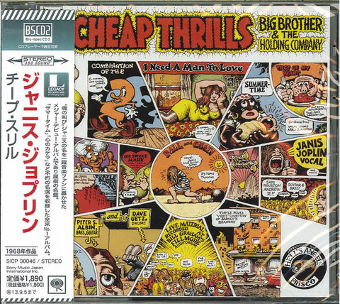 Big Brother & The Holding Company ‎– Cheap Thrills (Ed. japonesa) - Blu-spec CD2