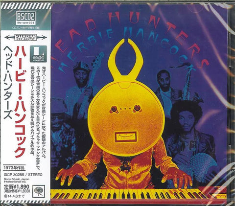 Herbie Hancock ‎– Head Hunters (Ed. japonesa) - Blu-spec CD2