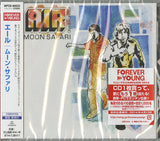 Air - Moon Safari (Ed. japonesa) - CD