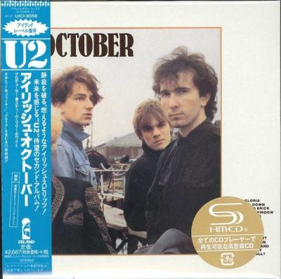 U2 - October (Ed. japonesa) - SHM-CD