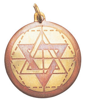 SCA100-Star of Solomon Charm for Wisdom, Intuition, & Understanding (Star Charms) at Enchanted Jewelry & Gifts