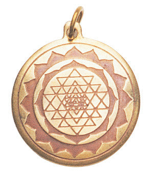 SCB87-Shri Yantra Charm for Good Luck (Star Charms) at Enchanted Jewelry & Gifts