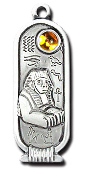 EBS100-Sphinx (Dec 27th - Jan 25th)-Egyptian Birth Signs-Enchanted Jewelry & Gifts