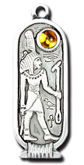 (Product Code: EBS101) Shu (Jan 26th - Feb 24th), Egyptian Birth Signs - EnchantedJewelry