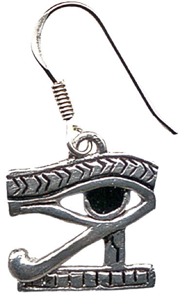 (Product Code: JA7) Eye of Horus Earrings for Health, Strength, and Protection, Jewels of Atum Ra - EnchantedJewelry