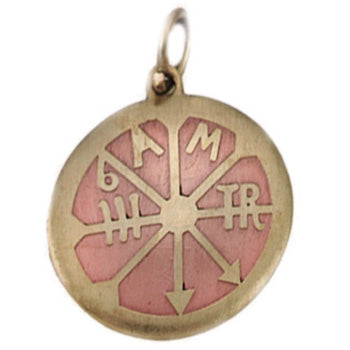 MA34-Charm to Aid against Mental Troubles and Bad Habits-Mediaeval Fortune Charms-Enchanted Jewelry & Gifts