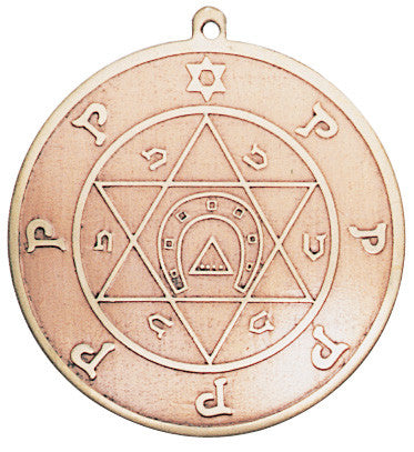 (Product Code: MA42) Charm for Good Fortune, Key of Solomon Talismans - EnchantedJewelry