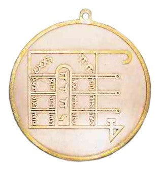 MA43 - Talisman to Surmount Obstacles (Key of Solomon Talismans) at Enchanted Jewelry & Gifts