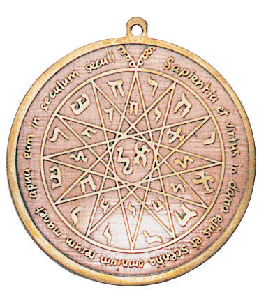 MA44-Charm to Develop Intellect (Key of Solomon Talismans) at Enchanted Jewelry & Gifts
