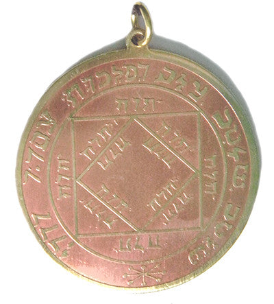 MA45-Talisman to Fulfil Ambitions and Achieve Success (Key of Solomon Talismans) at Enchanted Jewelry & Gifts