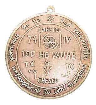 MA47-Talisman for Success in Work and Trade-Key of Solomon Talismans-Enchanted Jewelry & Gifts
