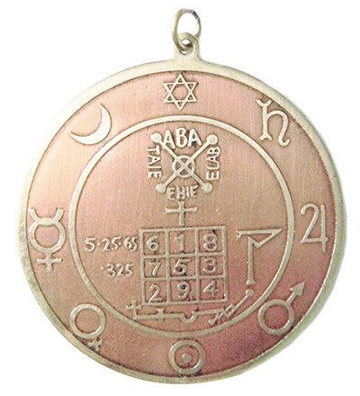 (Product Code: MA53) Talisman for Magickal Figure of Happiness, Key of Solomon Talismans - EnchantedJewelry