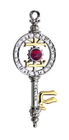 MK13-Sephiroth Sphere Key - Chasing Dreams (Mystic Kabbalah) at Enchanted Jewelry & Gifts