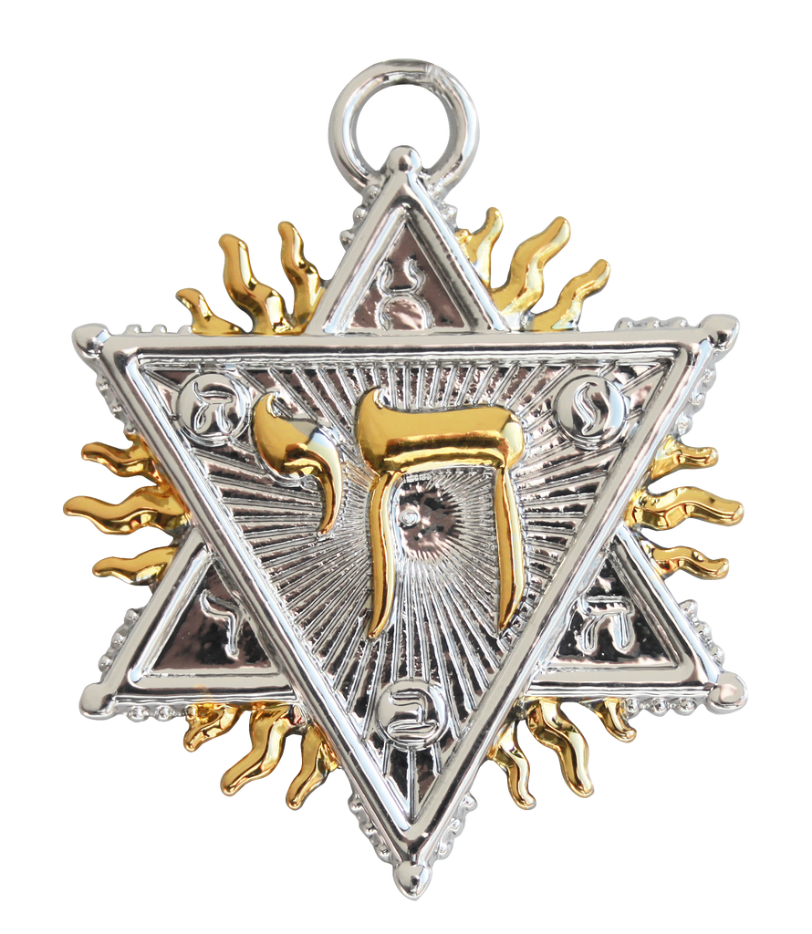 MK1 - Figure of Solomon - Spiritual Prosperity (Mystic Kabbalah) at Enchanted Jewelry & Gifts