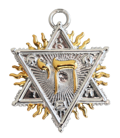 MK1-Figure of Solomon - Spiritual Prosperity (Mystic Kabbalah) at Enchanted Jewelry & Gifts