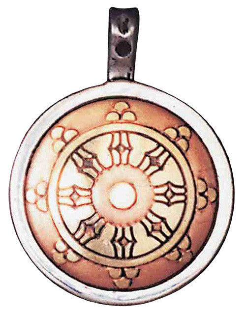MT11-Dharma Wheel Talisman for Perfection & Peace (Magical Talismans) at Enchanted Jewelry & Gifts