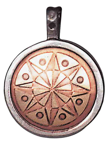 (Product Code: MT13) Circle of Life Talisman for Empowerment & Vitality, Magical Talismans - EnchantedJewelry