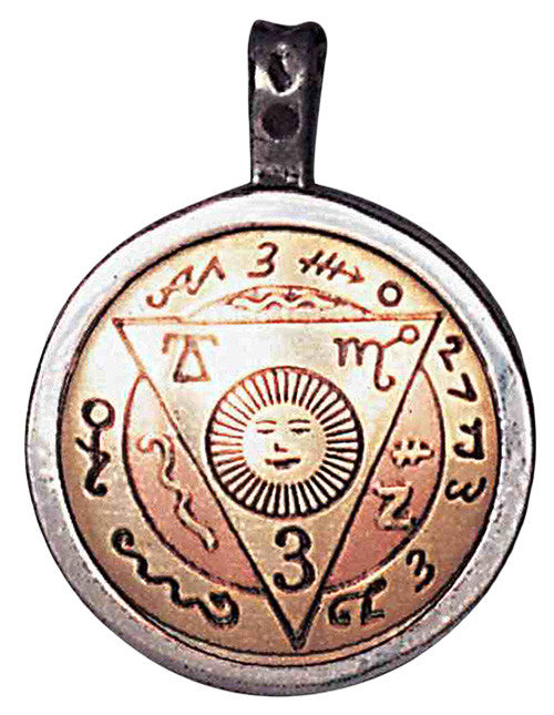 (Product Code: MT14) Travel Talisman for Safety on Journeys, Magical Talismans - EnchantedJewelry