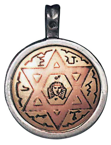 MT15-Sun Talisman for Youthfulness & Vigour (Magical Talismans) at Enchanted Jewelry & Gifts