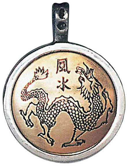MT16-Pan K'uei Talisman for Good Health & Prosperity (Magical Talismans) at Enchanted Jewelry & Gifts