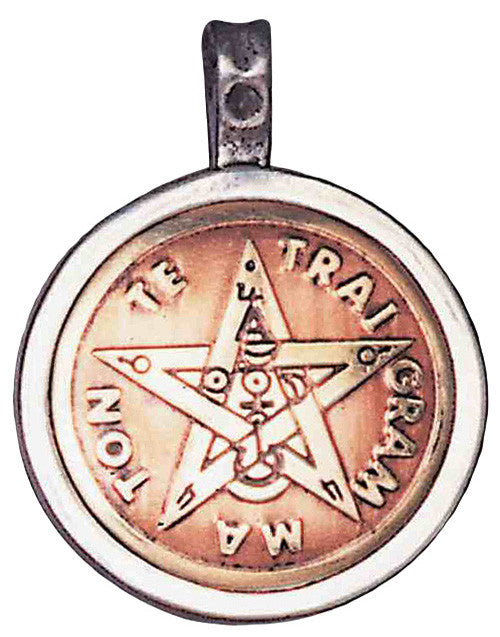 MT8-Tetragrammaton Talisman for Divine Guidance & Knowledge (Magical Talismans) at Enchanted Jewelry & Gifts
