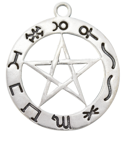 SCP09-Planetary Pentagram for Success in Working Spells (Sigils of the Craft) at Enchanted Jewelry & Gifts