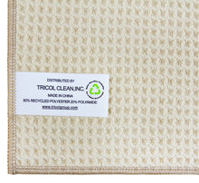 Recycled Honeycomb Dish Towel for Kitchen, Fossil
