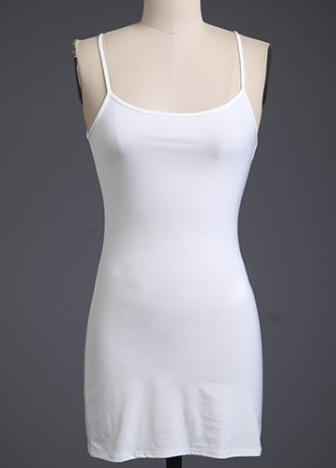 Ivory Basic Layering Tank (S-3XL)