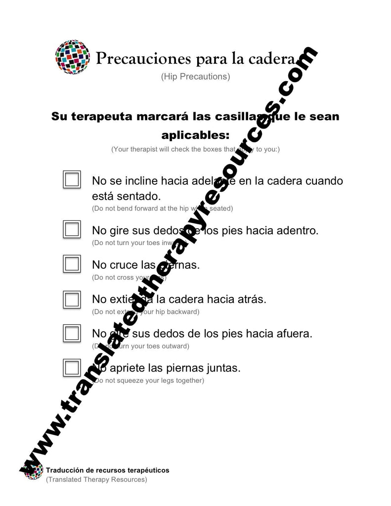 Hip precautions spanish and english translated therapy resources hip precautions spanish and english fandeluxe Image collections