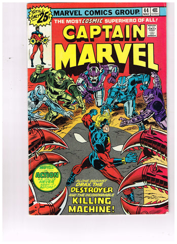 Captain Marvel Vol 1 #44