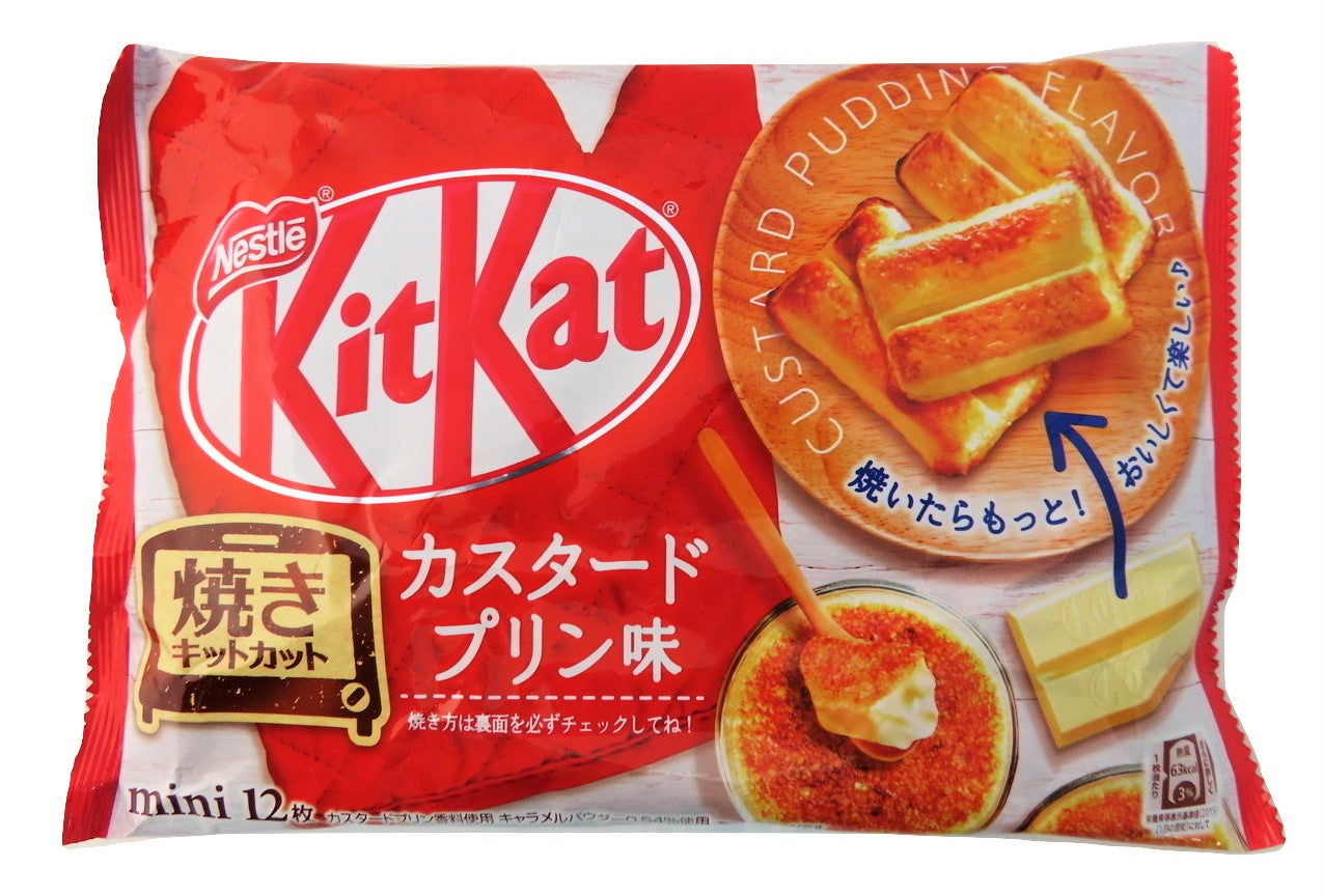Japanese kit kat Custard pudding flavor