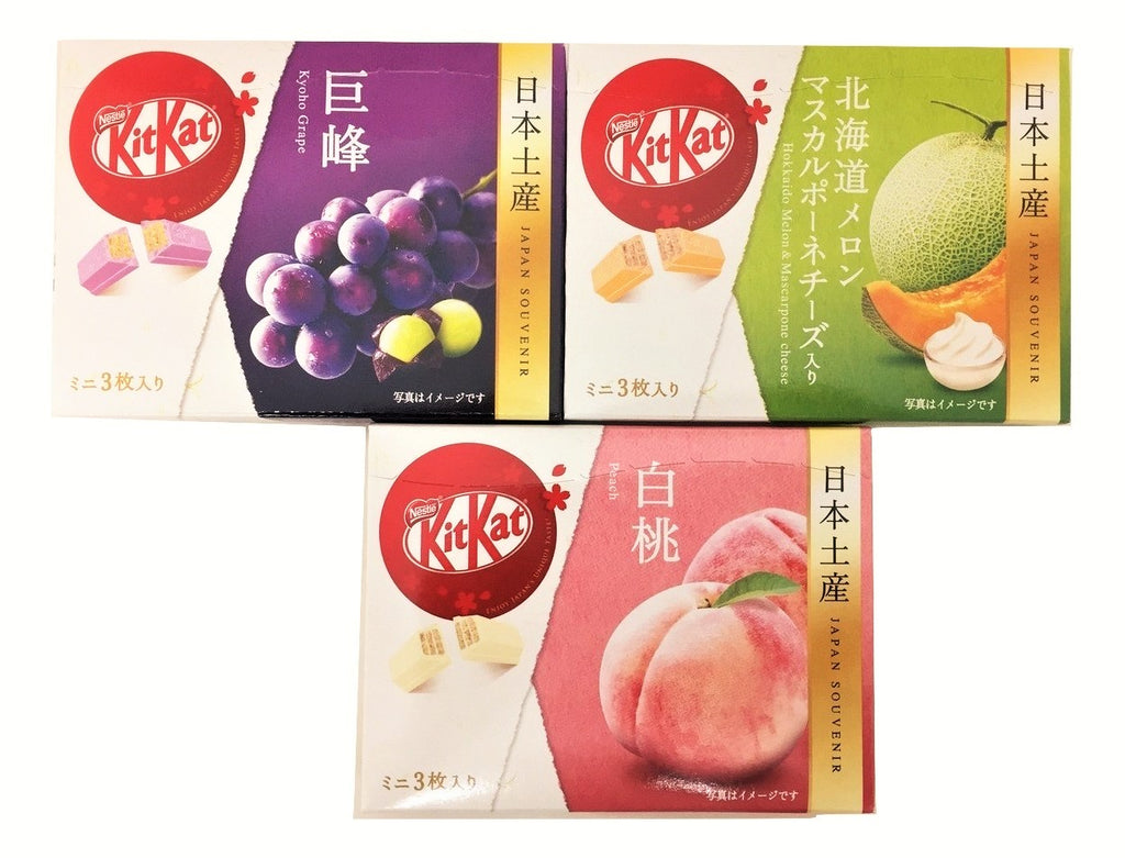 Japanese kit kat Grape, peach and Melon Mascarpone flavor set